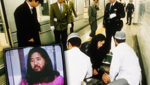 japanese cult sarin attack execution